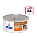 Multivitaminas en Pasta para Gatos, 100 gr