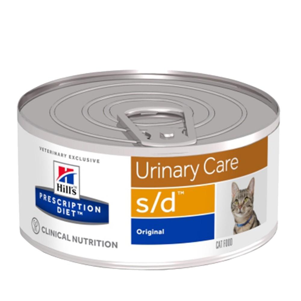 Hill's Prescription Diet Feline s/d (lata)