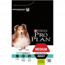 Purina Pro Plan Medium Adult Sensitive Digestion, pienso adecuado para tu perro